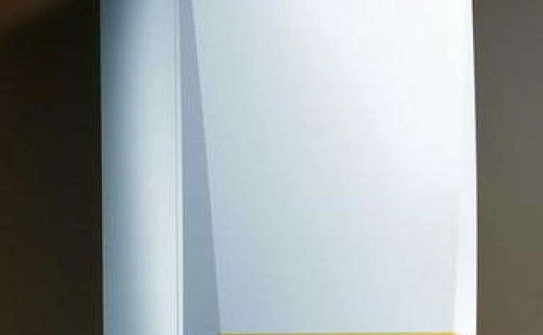 Exemple de chaudière murale - CEGIBAT