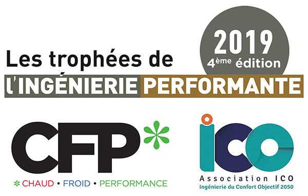 Logo Trophees ingenierie performante 2019